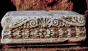 Bosra. Antiquarium Teatro - DecArch - 2-48.jpg