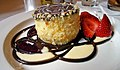 Boston cream torte Parker House Hotel in Boston.jpg