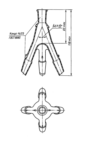 Julius Bredt - Bredt distributor - ground glass adapter invented by Bredt