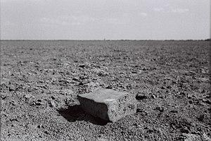 Atil - Image: Brick field Atil 2014