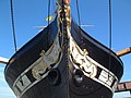 Bristol MMB 42 SS Great Britain.jpg