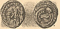 Brockhaus and Efron Jewish Encyclopedia e1 426-0.jpg