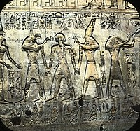 Brooklyn Museum - Egypt-Abydos (pd).jpg
