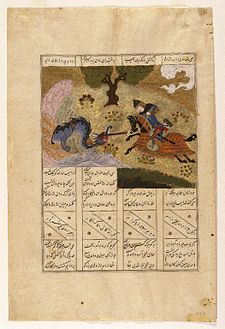 Brooklyn Museum - Gushtasp Slaying the Dragon Page from an Illustrated Manuscript of the Shahnama of Firdawsi.jpg