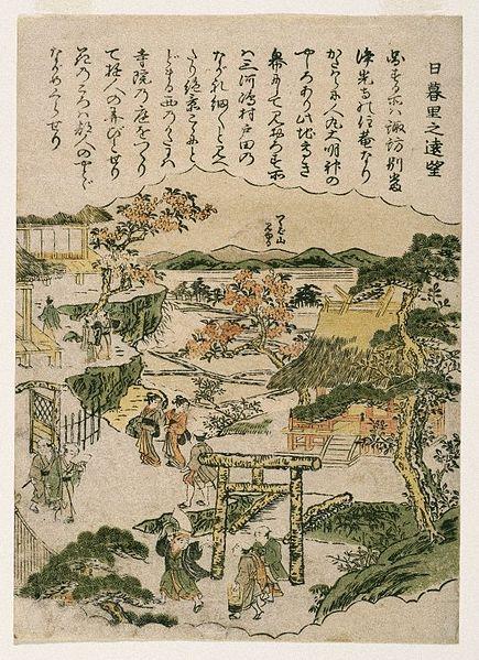 File:Brooklyn Museum - Higureri no embo (Vista at Dusk) - Kitao Shigemasa.jpg