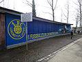 Bruno-Plache-Stadion Kasse.jpg