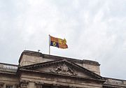 The Royal Standard flying over Buckingham Palace, seen in 2006. Before Diana's death, the Royal Standard was the only flag flown at Buckingham Palace. The Standard is only flown when the Queen is in residence, and is never flown at half-mast.