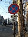 Budapest Road Sign.JPG