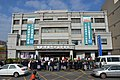 Buddhist Douliu Tzu Chi Hospital.jpg