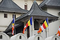 Buddhist flags-Sri Dalada Maligawa.jpg