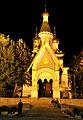 Bulgaria Bulgaria-0491 - Church of St Nicholas the Miracle-Maker (7187609695).jpg