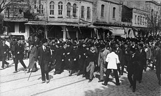 Halide Edib Adıvar - In a demonstration during Turkish War of Independence.