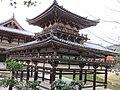 Byodo-in National Treasure World heritage Kyoto 国宝・世界遺産 平等院 京都36.JPG