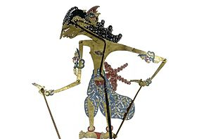 Parikshit - Parikesit in the Javanese wayang kulit shadow theatre