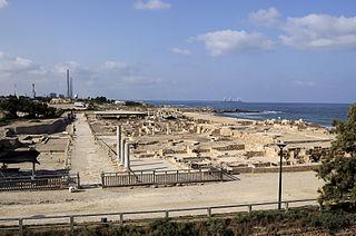 Caesarea Maritima Village in Haifa, Mandatory Palestine
