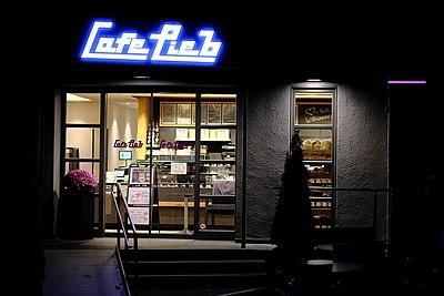 Cafe-lieb-wilhelmstr-4.jpg