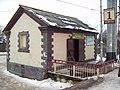 Cafe at Podsolnechnaya - panoramio.jpg