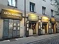 Calle del barrio de Kazimierz, Cracovia (Polonia).jpg