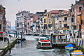 Cannaregio (5495045201).jpg