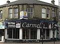 Carmelia, Shaw - geograph.org.uk - 1544786.jpg