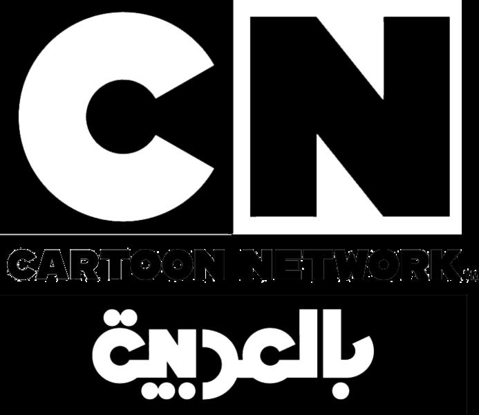 Fichier:Cartoon Network Arabic logo.png — Wikipédia