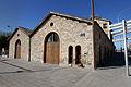 Casa Canal de Mollerussa 4 - exterior.JPG