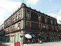 Casa del mayorazgo de Medina.jpg