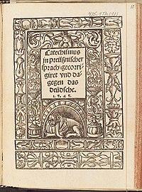 Catechismus in preüßnischer sprach, gecorrigiret und dagegen das deüdsche.jpg