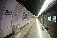 Causeway Bay Station 2014 05 part1.JPG