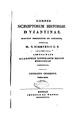 Cedrenus I 1838.pdf