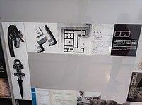 Centro de Interpretación del Yacimiento de Cancho Roano. Paneles informativos I 02.jpg