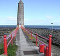 Chaine Tower. Larne - geograph.org.uk - 149015.jpg