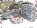 Chamberlain Freedom Park, Brewer, Maine image 11.jpg