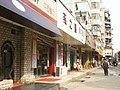 Changsha PICT1423 (1373551082).jpg