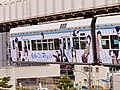 Chiba Urban Monorail Oreimo rolling stock 20130601c.jpg