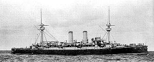 Chilean cruiser Esmeralda (1895) - Image: Chilean cruiser Esmeralda (1895)