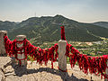 China Jinan 5207290.jpg