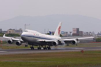 中国国際航空 要人輸送用 ボーイング747型機
