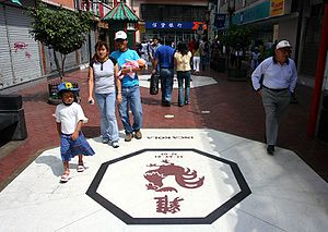 Demographics of Peru - Chinatown in Lima
