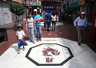 Asian Peruvians