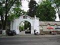Chisinau, Moldova - panoramio (15).jpg