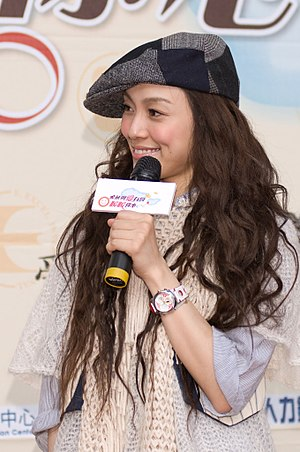 FanFan - FanFan at a charity event in Taipei in 2007