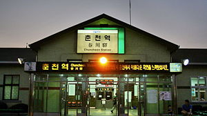 Chuncheon - Chuncheon Station, before reconstruction