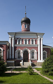 Church of Saint Alexius of Moscow (Khotkovo) 03.jpg