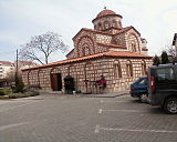 Church of Saint Demetrius in Strumica, Macedonia.jpg