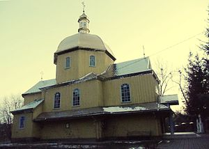 Church of St. Nicholas 1880. Dubanevychi.JPG