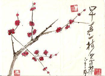 Pintura china en estilo Xieyi .