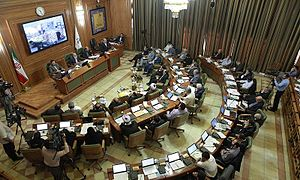 Islamic City Council of Tehran - Image: City Council of Tehran, 17 September 2015