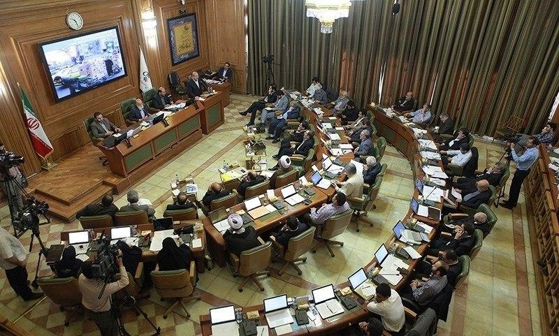 City Council of Tehran, 17 September 2015