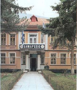 City Hall of Florina, Greece.jpg
